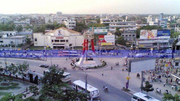 আজ নারায়ণগঞ্জ জেলার ৩৫ তম জন্মদিন