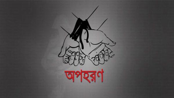 সিদ্ধিরগঞ্জে ডিবি পুলিশ পরিচয়ে দুই জনকে অপহরণের অভিযোগ