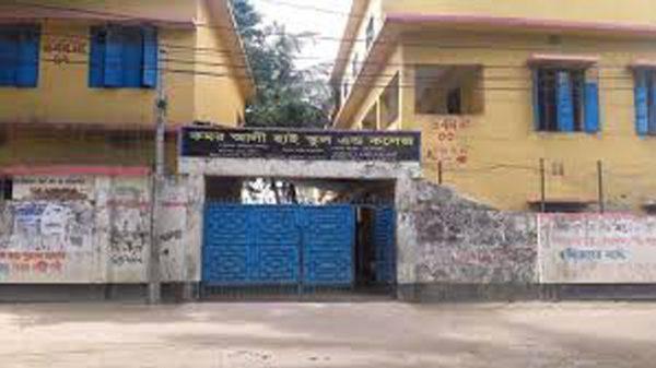 কমর আলী হাই স্কুল এন্ড কলেজের গর্ভানিং বডির কমিটি গঠিত